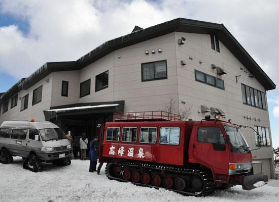 高峰温泉(雪上車と外観)