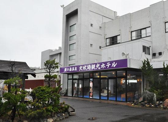 犬吠埼潮の湯温泉・犬吠埼観光ホテル(外観)