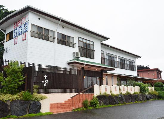 たら竹崎温泉・豊洋荘(外観)