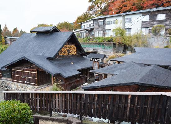 地獄温泉・清風荘/外観