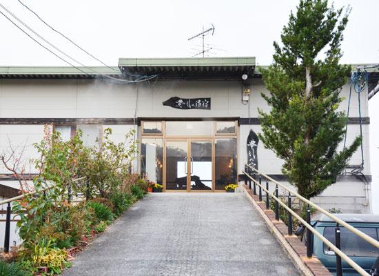 岳の湯温泉・豊礼の湯/外観