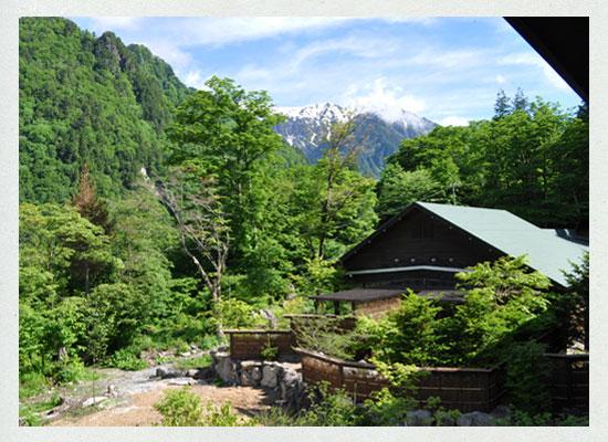 野の花山荘/客室からの景色