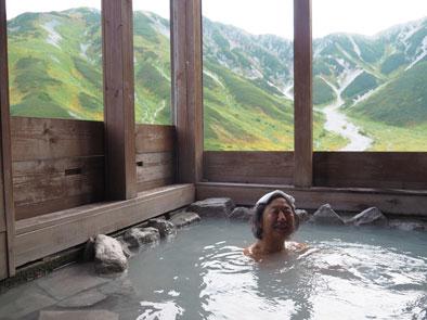百名山の温泉