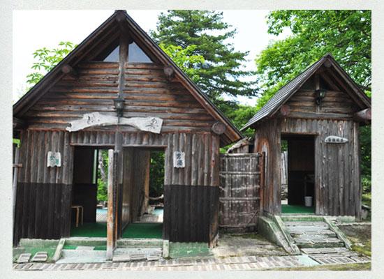 吾妻屋「風楽」「山翠」の浴場棟