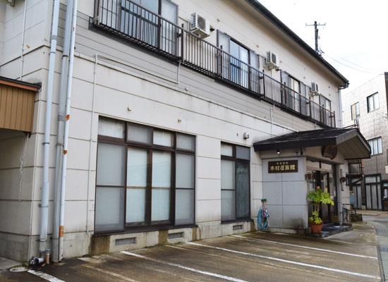 肘折温泉・木村屋旅館/外観