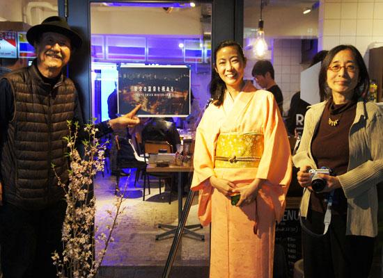 TOKYO REISM NIGHT vol.3