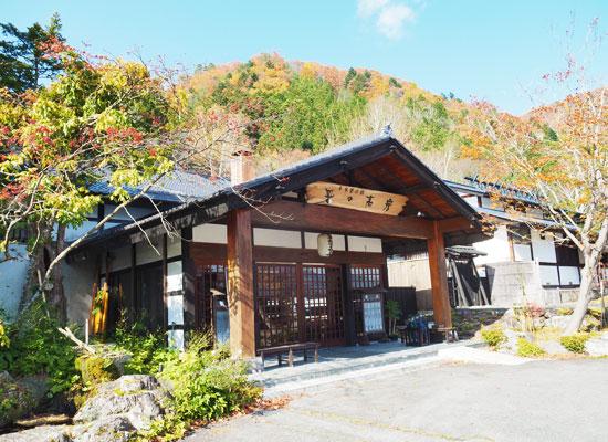 湯西川温泉・上屋敷 平の高房/外観