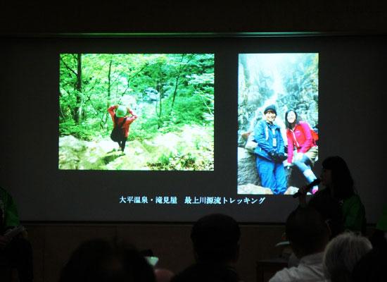 日本秘湯を守る会 座談会/大平温泉・滝見屋
