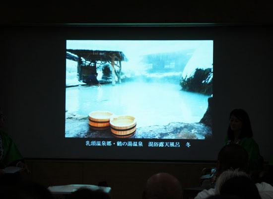 日本秘湯を守る会 座談会/乳頭温泉郷・鶴の湯温泉