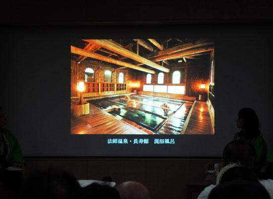 日本秘湯を守る会 座談会/法師温泉・長寿館