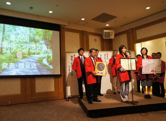 旅の日/日本旅のペンクラブ賞