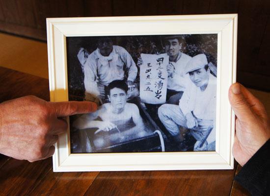 奈良田温泉白根館/ボーリング成功記念写真