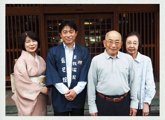 深津禮二会長・初枝ご夫妻と、深津卓也社長・香代子夫妻