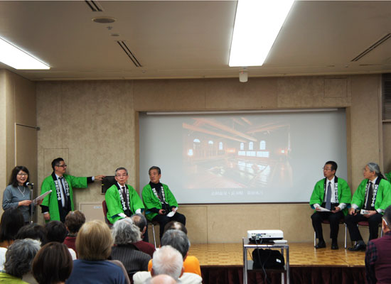 日本秘湯を守る会 座談会