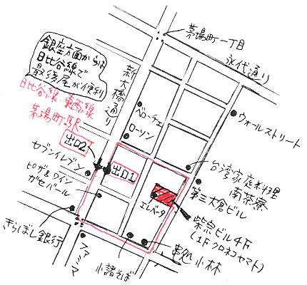 第4回温コレカフェ会場地図