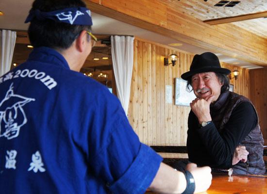 高峰温泉・後藤英男さんと温泉達人・飯出敏夫