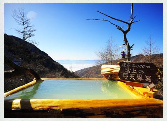 高峰温泉・雲上の野天風呂(男性)