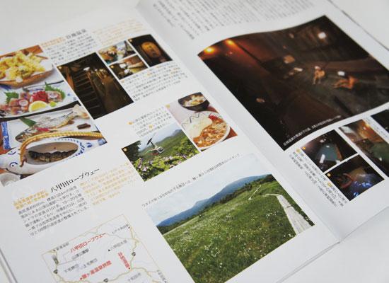 旅の手帖2019年6月号/中面