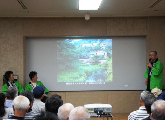 日本秘湯を守る会/特別イベント/壁湯温泉・福元屋