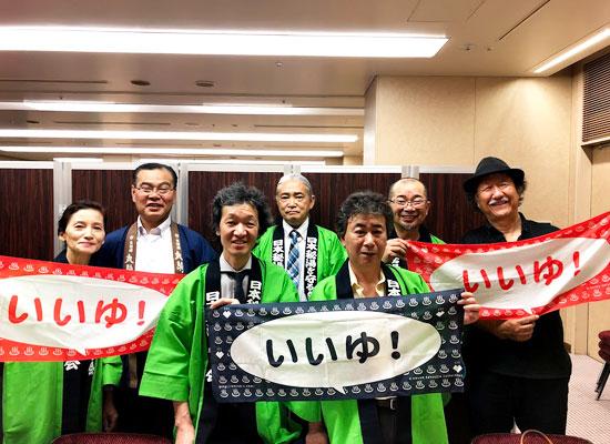 日本秘湯を守る会/特別イベント/集合写真