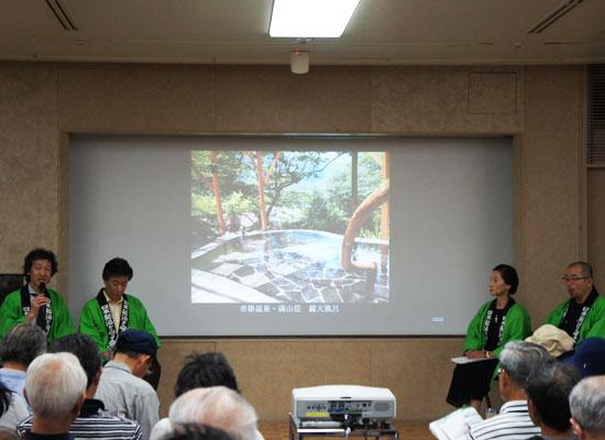 日本秘湯を守る会/特別イベント/沓掛温泉・満山荘