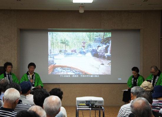 日本秘湯を守る会/特別イベント/下仁田温泉・清流荘