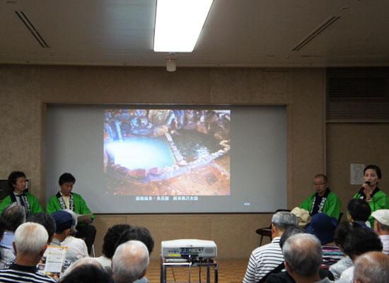 日本秘湯を守る会/特別イベント/湯屋温泉・泉岳館