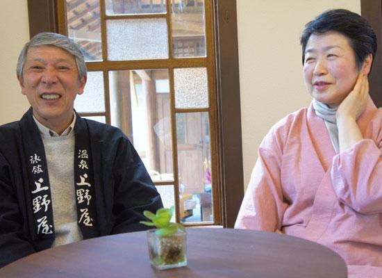 湯河原温泉 源泉上野屋・室伏常夫・範子/インタビュー