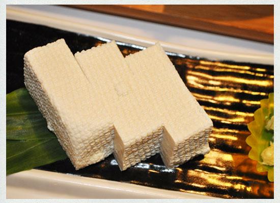 尻焼温泉 白根の見える丘/堅豆腐