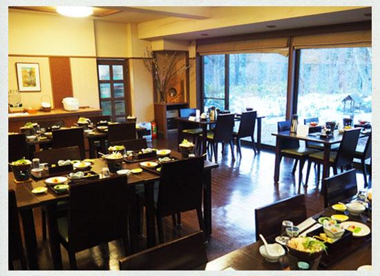 奥塩原新湯温泉 奥塩原高原ホテル/レストラン
