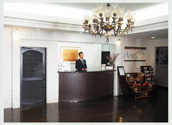 奥塩原新湯温泉 奥塩原高原ホテル/フロント