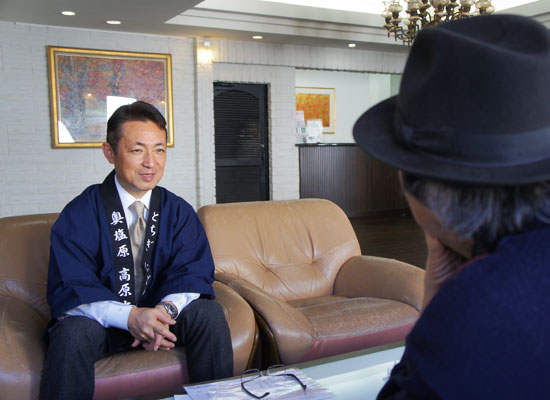 奥塩原高原ホテル・大塚建一さんと温泉達人・飯出敏夫