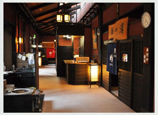 豆富懐石 猿ヶ京ホテル/「草の湯」と「花の湯」