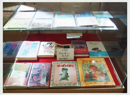 豆富懐石 猿ヶ京ホテル/大女将の持谷靖子さんの著書