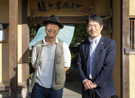 豆富懐石 猿ヶ京ホテル・持谷 明宏さんと温泉達人・飯出敏夫